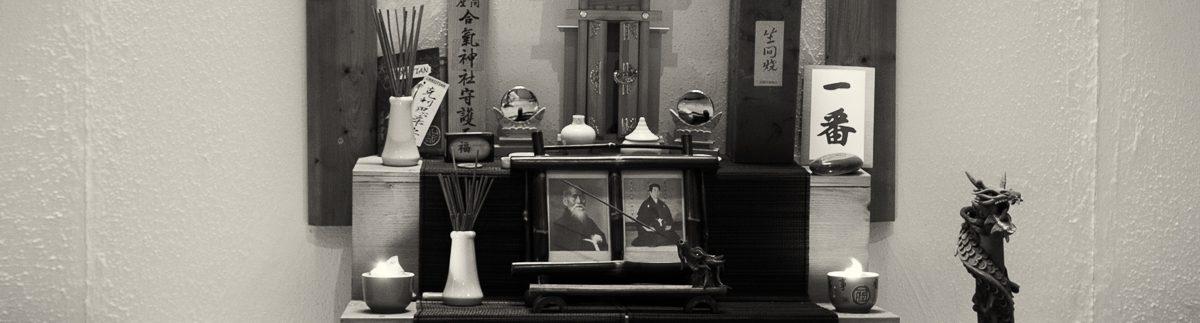 Masakatsu Agatsu Ishin Denshin Dojo