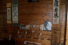 Corallini-Dojo 2004